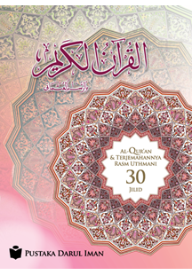 Al-Quran Terjemahan 30 Jilid (Juzuk) & Kotak