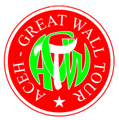 Aceh Great Wall Tour