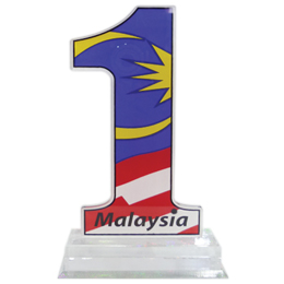 Trophy 1 Malaysia – AT3560