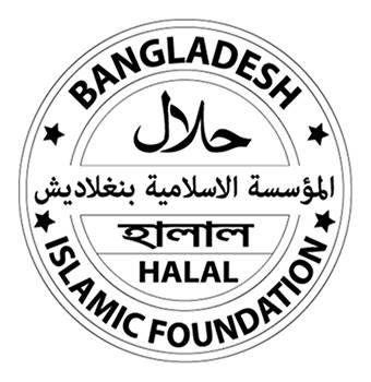 Islamic Foundation Bangladesh (Baitul Moqarram National Mosque)