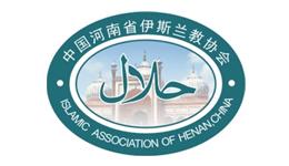 Islamic Association of Henan