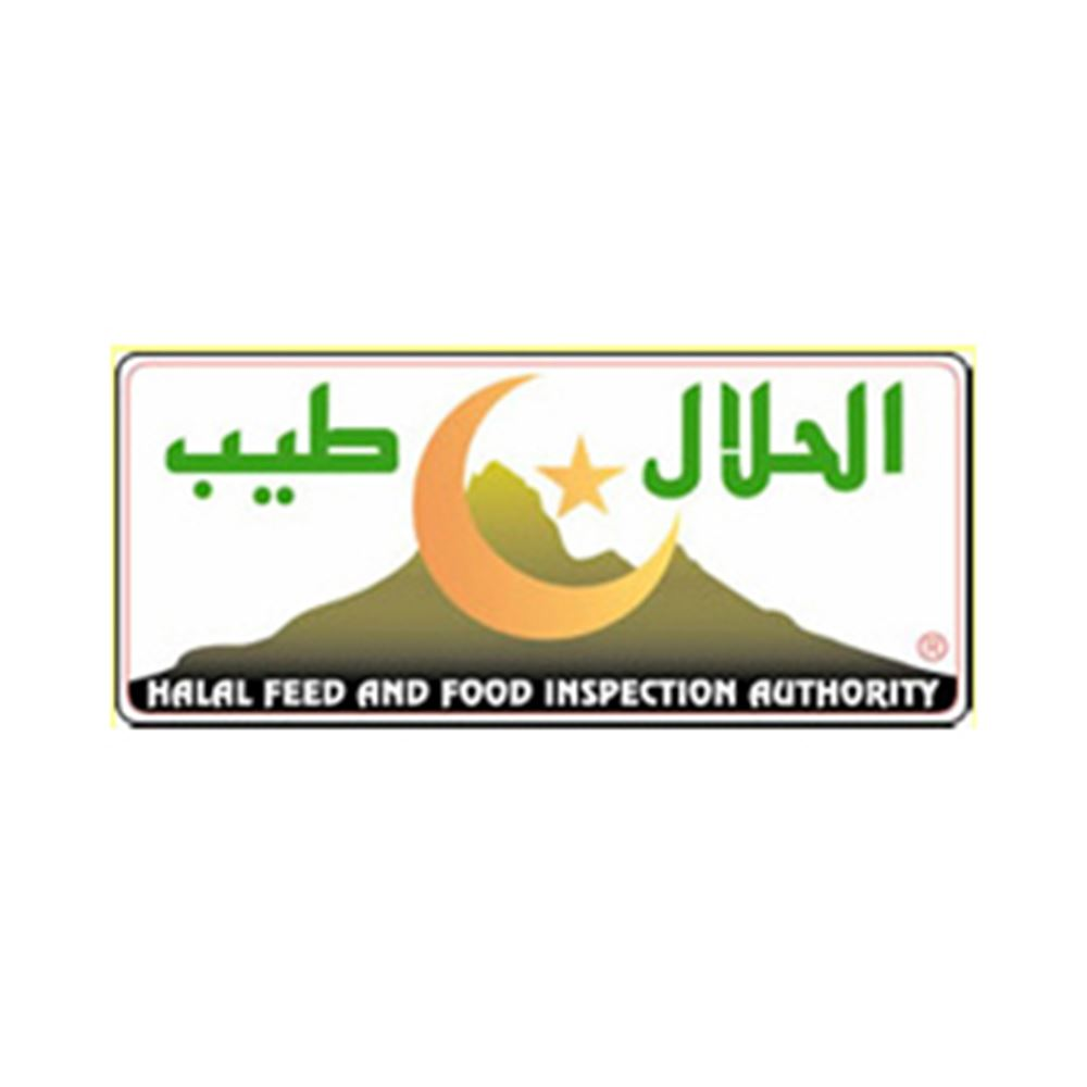 Halal Feed and Food Inspection Authority (HFFIA)