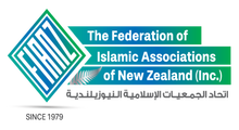 The Federation of Islamic Associations of New Zealand (Inc.)