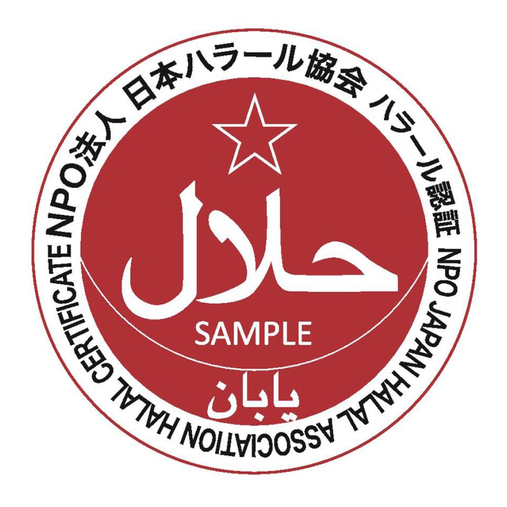 Japan Halal Association (JHA)