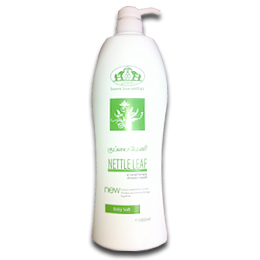 Swami Sivanandha's Nettle Leaf Aromatherapy Shower Cream
