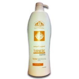 Swami Sivanandha's Turmeric Aromatherapy Shower Cream