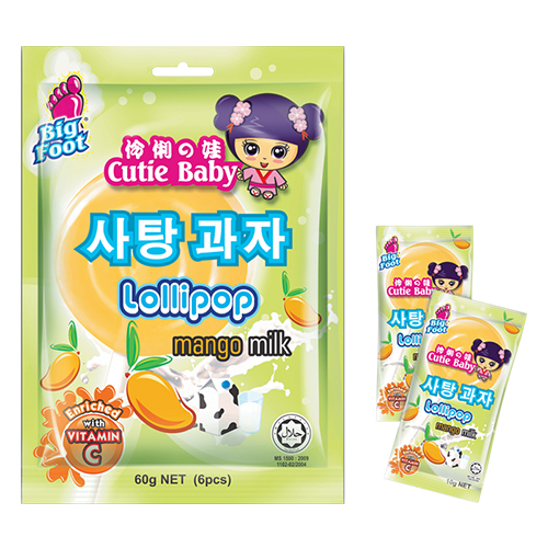 Cutie Baby Lollipop (Mango Milk)
