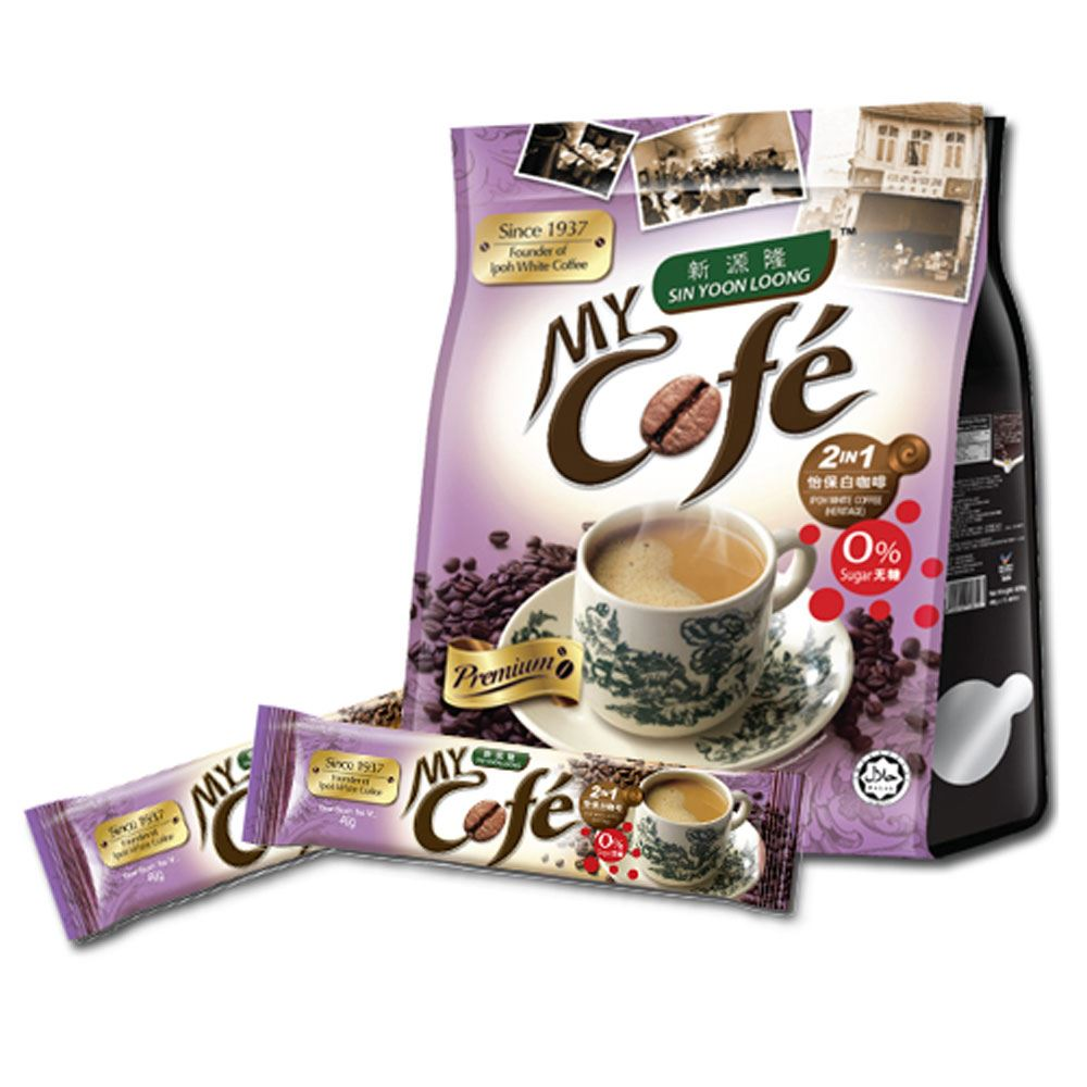 My Cofe 2 In 1