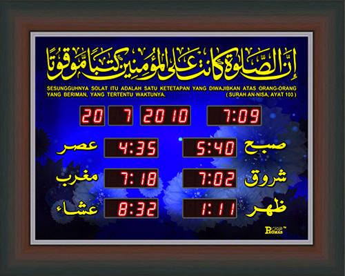 PROMAS Taqwim Solat Digital (DAF05A-1209-002H-2)