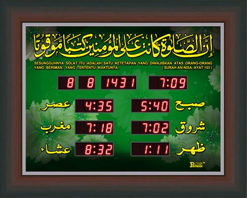 PROMAS Taqwim Solat Digital (DAF05A-1209-003H-2)
