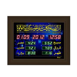 PROMAS Taqwim Solat Digital (DAF06-2216-Blue)