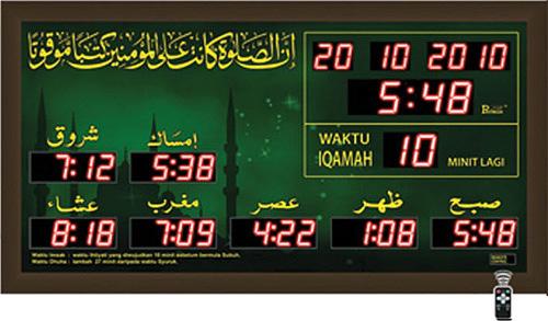 PROMAS Taqwim Solat Digital (DAF04-4824-003H-1)