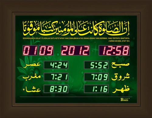 PROMAS Taqwim Solat Digital (DAF06-2216-Green)
