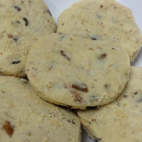 Pistachio Nuts Oats Cookies