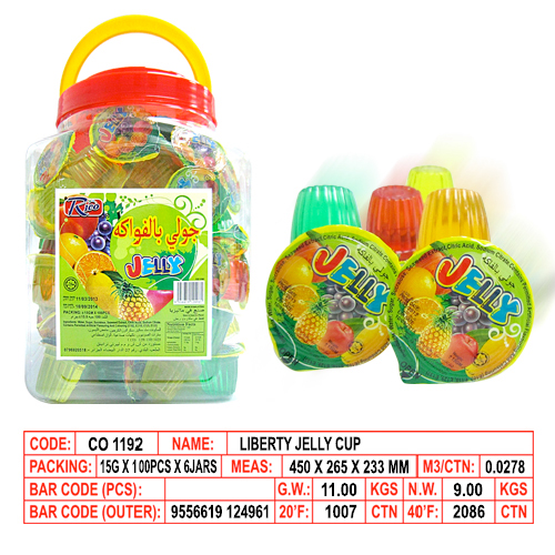 Liberty Jelly Cup