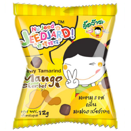 Chewy Tamarind With Mango