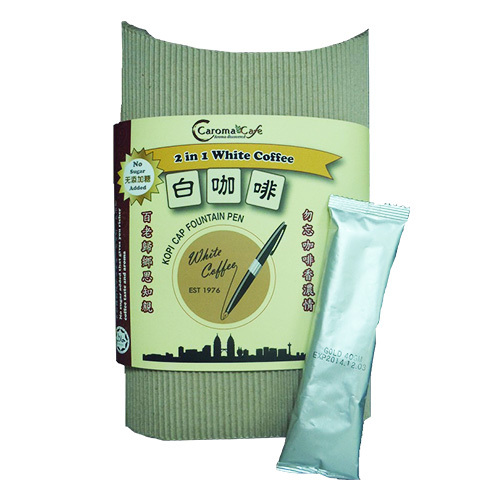 Caroma 2 In 1 White Coffee