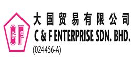 >C&F Enterprise Sdn Bhd