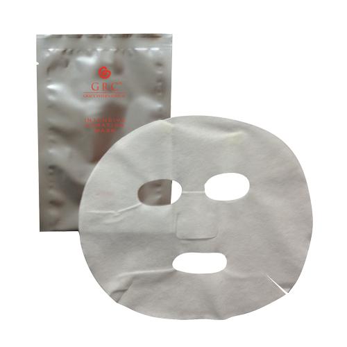 (IHM) Intensive Hydration Mask