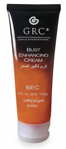 (BEC) Bust Cream