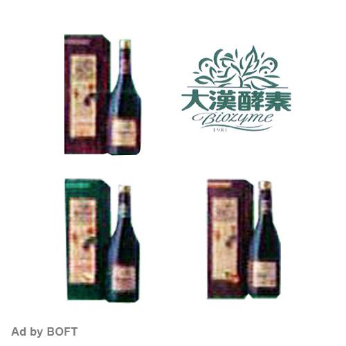 Herbal Fermented Liquid