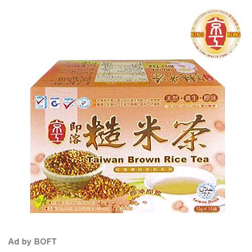 Taiwan Brown Rice Tea
