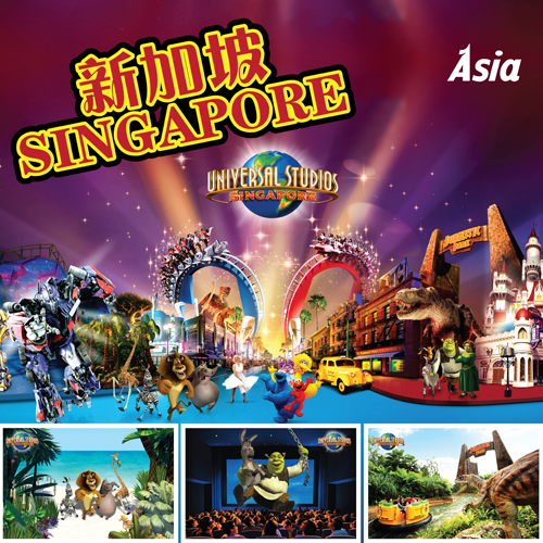 2 Day 1 Night Singapore Free & Easy with Universal Studios Singapore