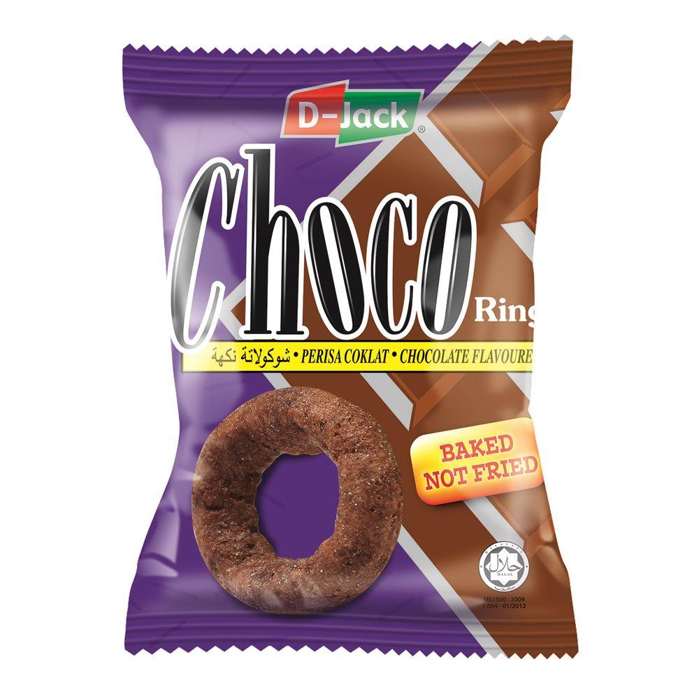 D-Jack Choco Ring