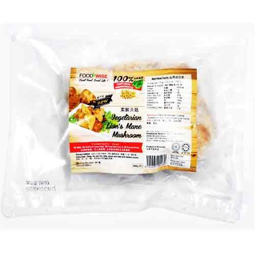 Vegetarian Lion Mane Mushroom