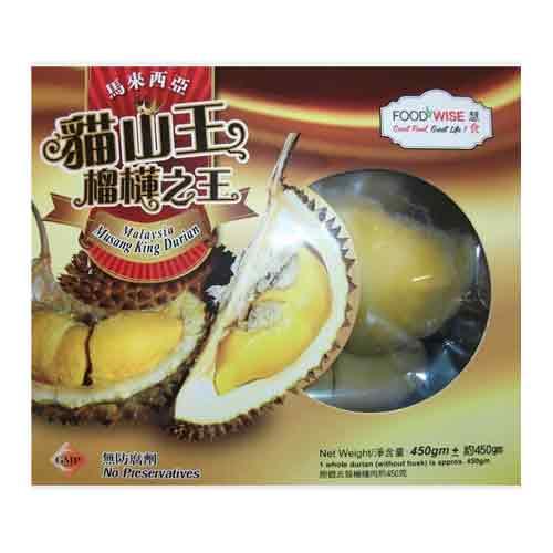 Vacuum Pack Durian