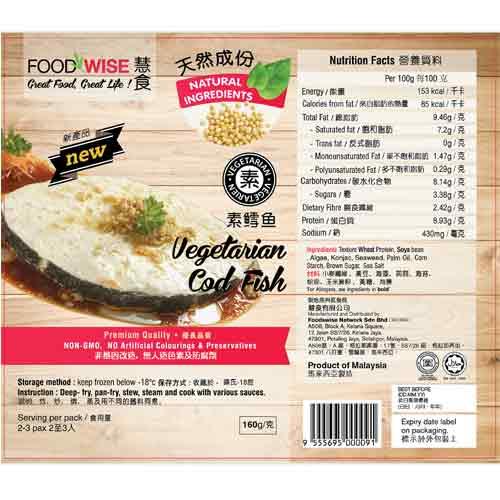 Vegetarian Cod fish