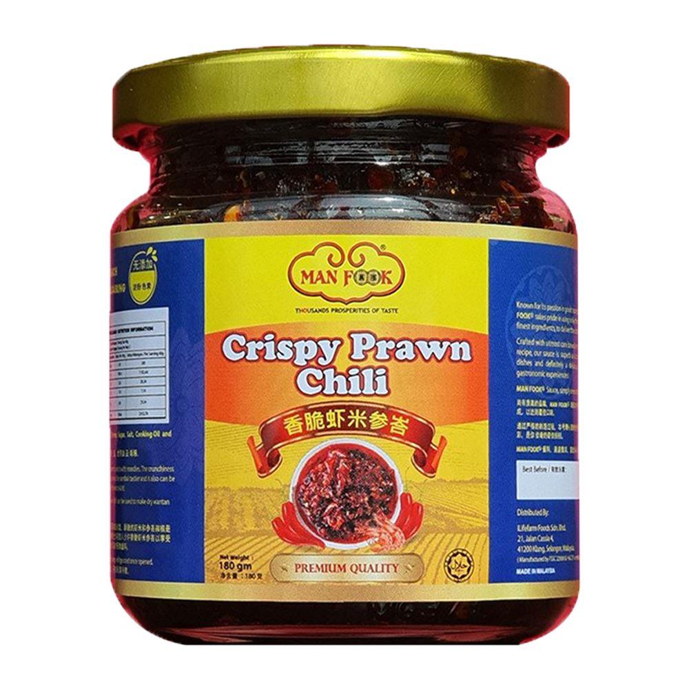 Crispy Prawn Chili