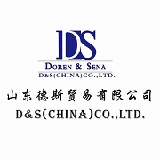 >D&S(CHINA)CO.,LTD.