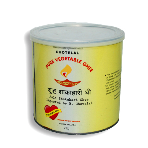Chotelal Vegetable Ghee
