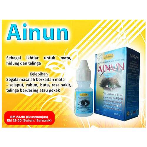AINUN