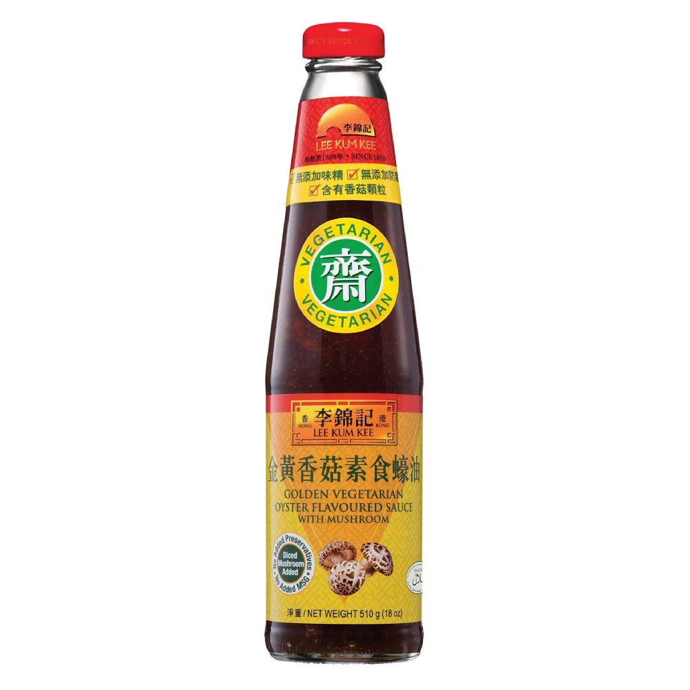 Gluten Free Soy Sauce