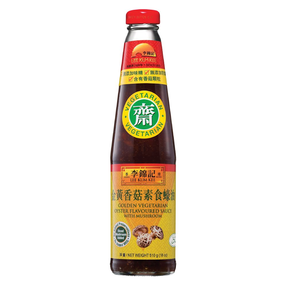 Golden Vegetarian Oyster Flavoured Sauce With Mushroom