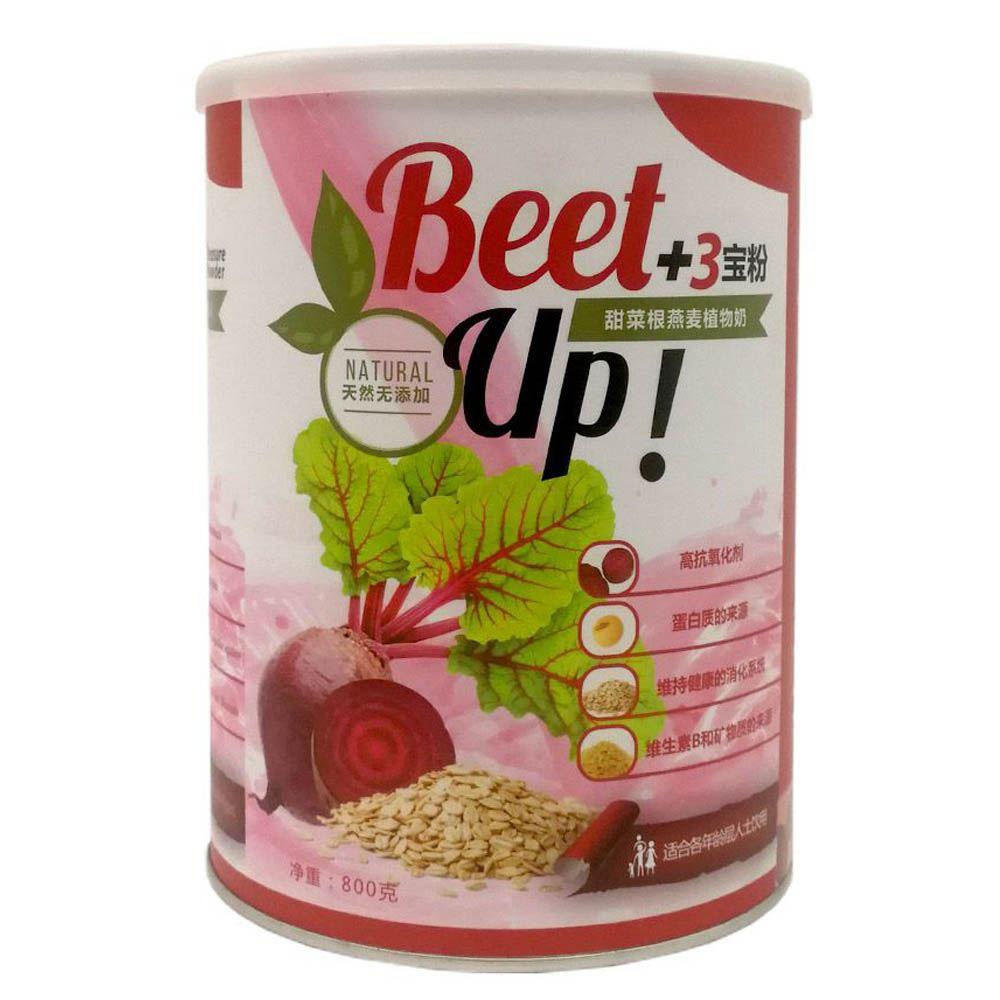 Beet Up! + 3 Treasure Powder