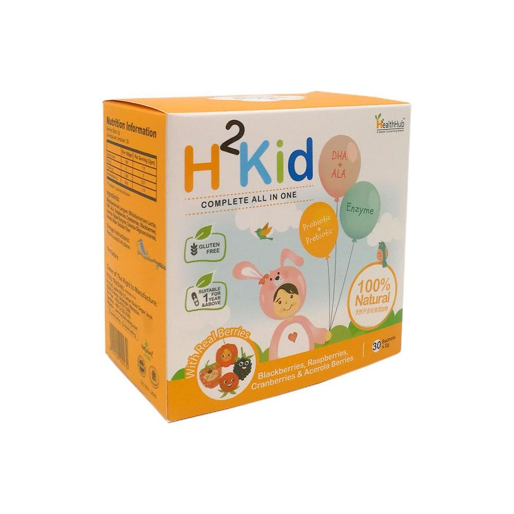 H2Kid 30's: Complete All in One