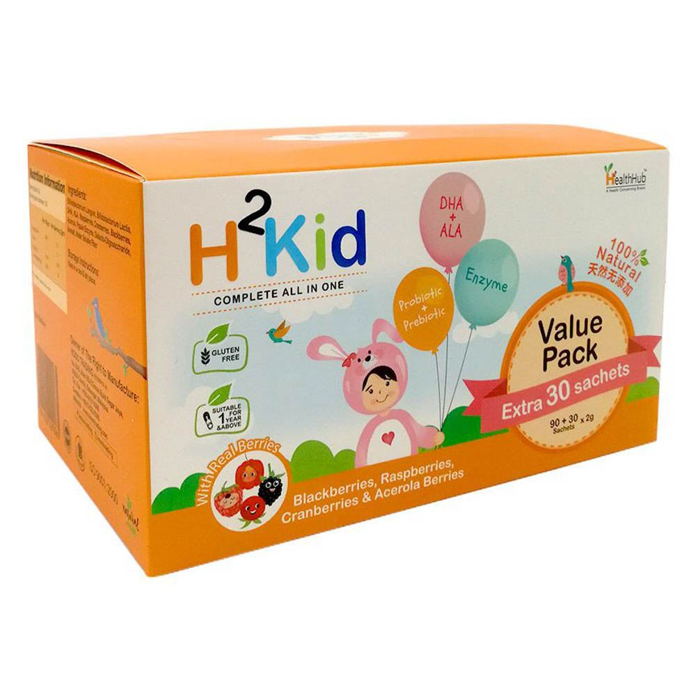 H2Kid Value Pack: Complete All in One