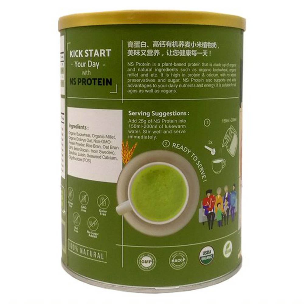NS Protein: Plant-based Protein