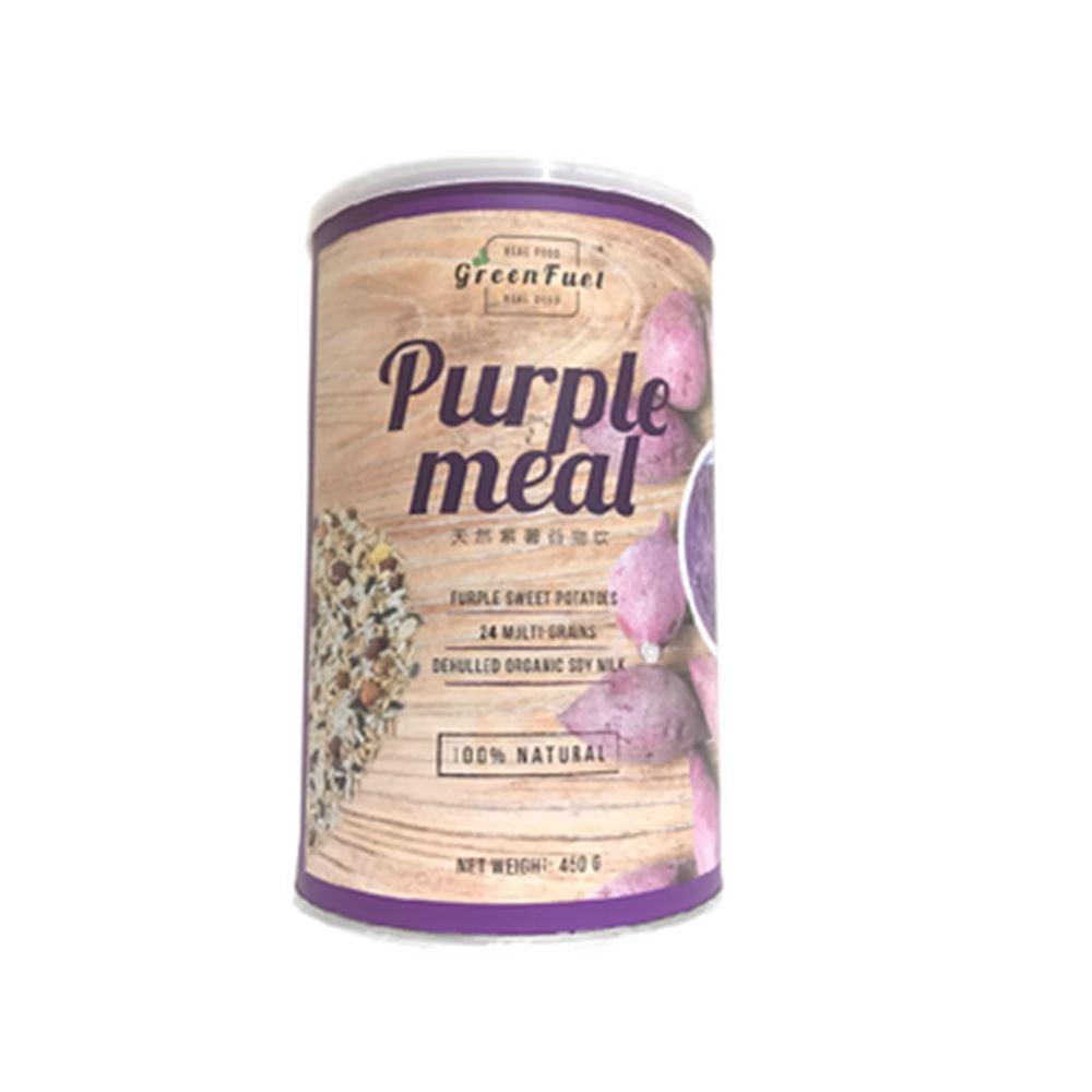 Purple Meal