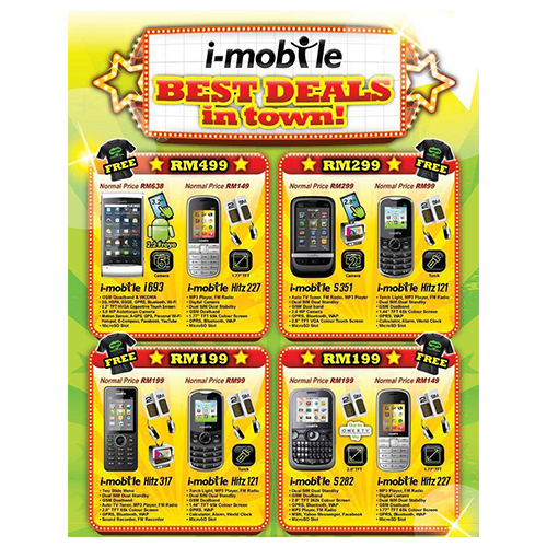 I-Mobile New Year Promotion