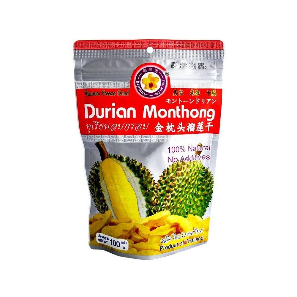 Durian 100g (Grade B )