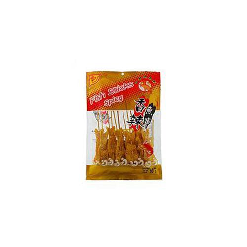 Honey Roasted Satay Fish (Fish shape)- Simple packaging