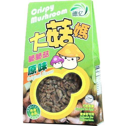 Crispy Mushroom