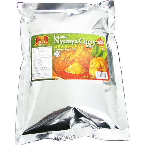 Instant NyonyaCurry Dry Sauce Mix