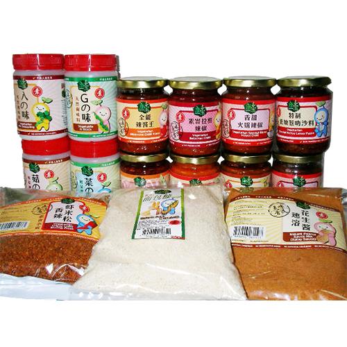 Vegetarian Sauces and Seasoning