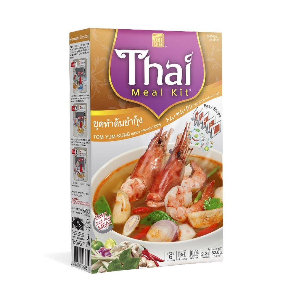 TOM YUM KUNG MEAL KIT