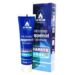 Ice Mint Toothpaste